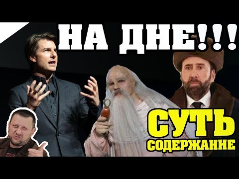 «Дно» жизни в пьесе М. Горького «На дне» На дне Горький М