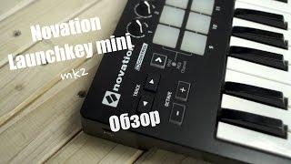 novation Launchkey Mini mk2 Обзор. Sound Check