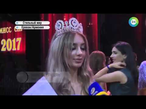В Ереване состоялась битва за корону «Мисс СНГ-2017»