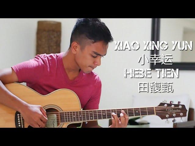Guitar guitar chords xiao xing yun : 小幸運(Xiao Xing Yun)A Little Happiness | Guitar Solo by Taufiq ...