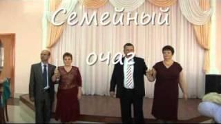 Свадьба ведущая Майя (Оренбург).wmv