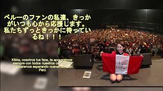 Canción: 「チャーミング勝負世代 」/ Charming Shoubu Sedai Artista: 吉...