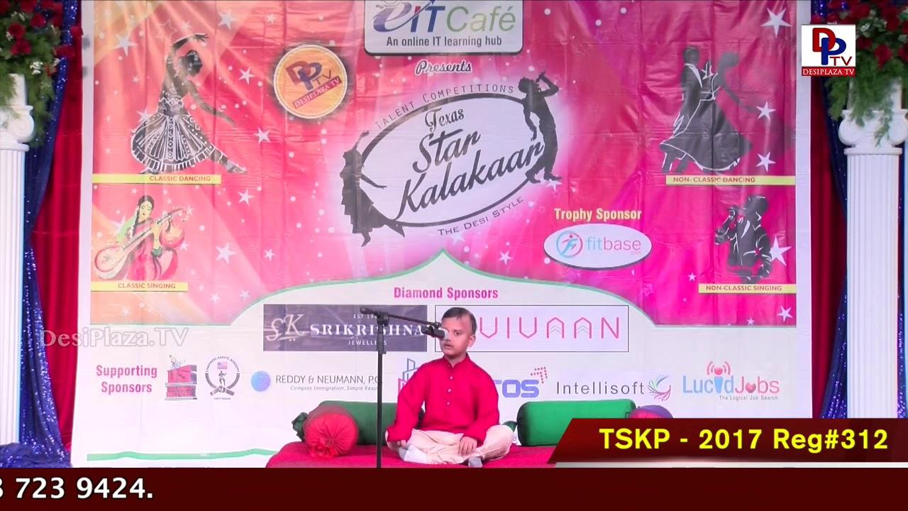 Finals Performance - Reg# TSK2017P312 - Texas Star Kalakaar 2017