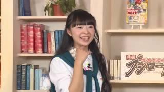 ブシロードTVより.
