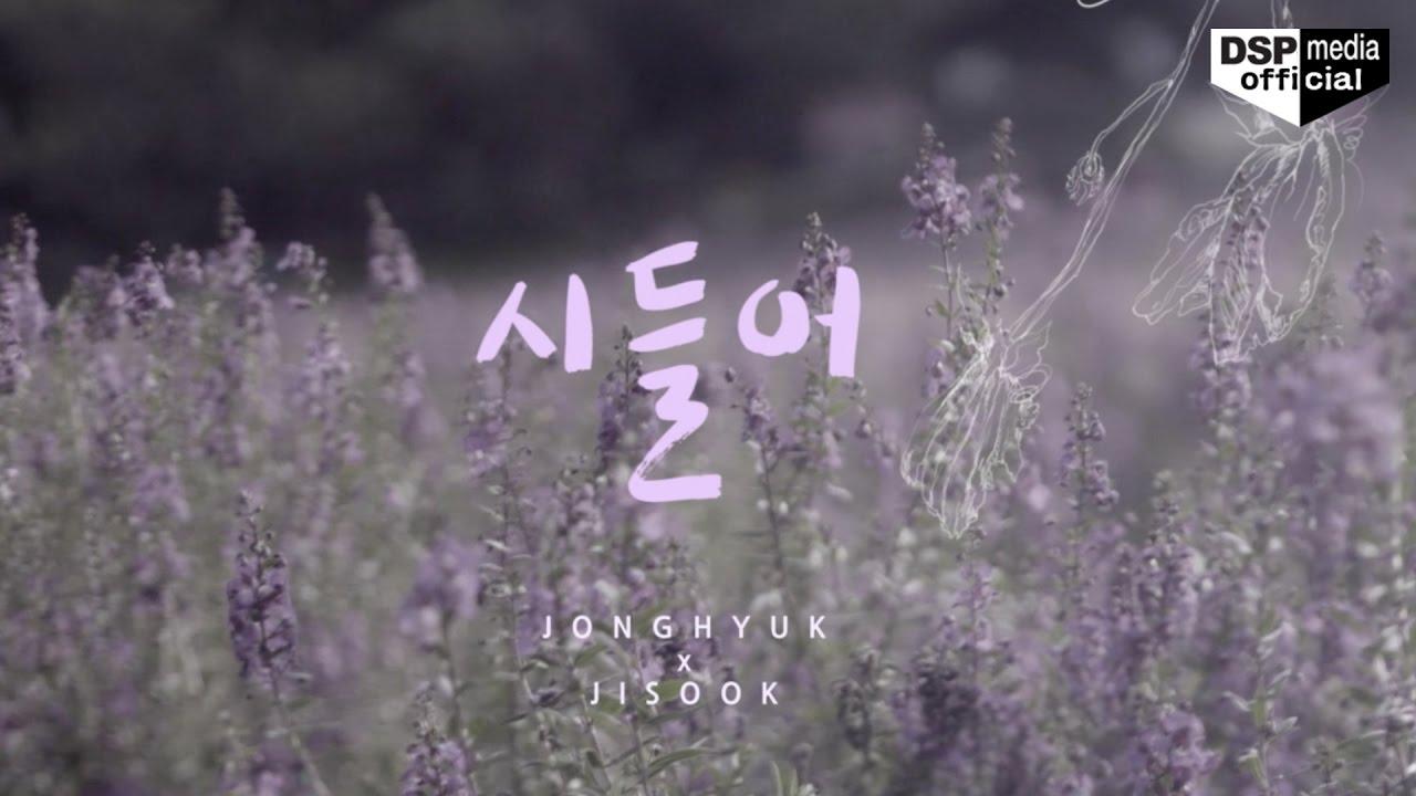 [MV] 오종혁(Oh Jong hyuk), 김지숙(Kim Ji sook) - 시들어(Love Fades) Music Video