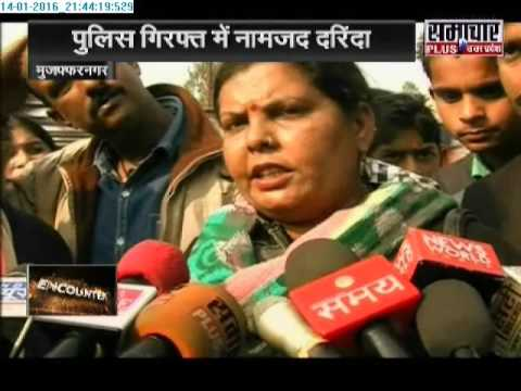 Samachar Plus: Encounter | 14 January 2016