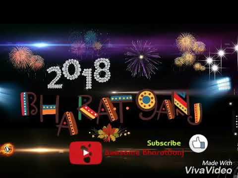 Download New Videos Julush_E_Mohhammadi at BharatGanj.