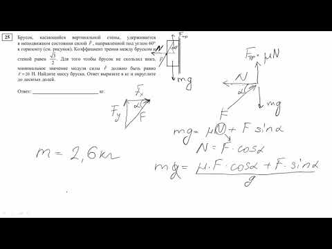 Решения задач с по физике егэ помощь на экзамене челябинск