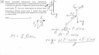 Физика ЕГЭ 2018. Решение задач по механике.