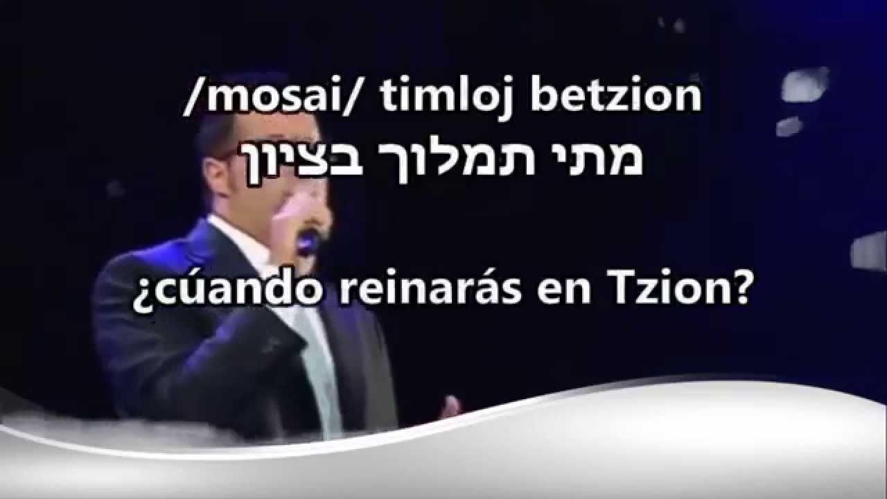 Yaakov Shwekey - Mimkomcha (PALABRAS Y VÍDEO)
