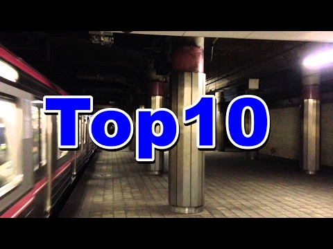 """""""Mysterious station"""" in Tokyo 23 wards Top10"""