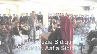 Dr. Aafia Sidiqui sister's thought provoking address to ISF
