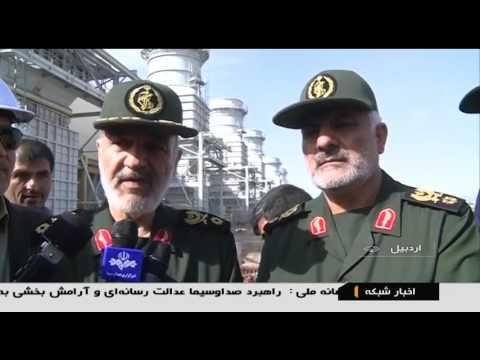 Iran made Sabalan Combined Cycle power plant, Ardabil province نيروگاه برق سيكل تركيبي سبلان ايران