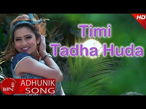 Timi Tadha Huda - Nabin Poudel Ft. Rabina Bhandari   New Nepali Song 2074/2018