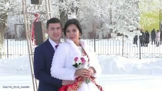 Свадьба зимой Антон и Светлана/ Веселая казахская свадьба