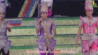 [Live-HD]รอปาฎิหารย์-ต้น วิมลชัย คำผุนร่วมมิตร 2559-2560