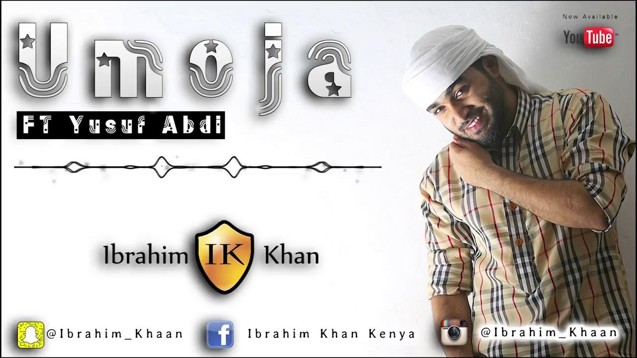 Download Ibrahim khan ft Yusuf abdo   Umoja   Unity  BEAUTIFUL NASHEED Official Audio