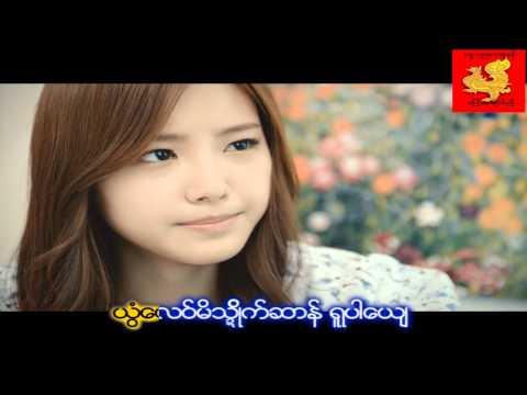 အသိင္ ရူပါ: http://monmusicvideo.blogspot.com