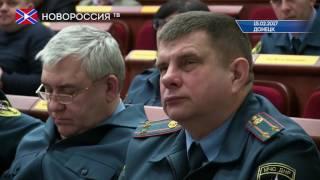 """Новости на """"Новороссия ТВ"""". Итоги недели. 19 февраля 2017 года"""