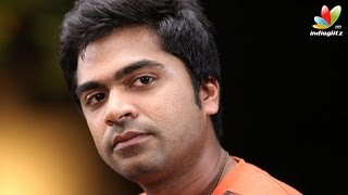 Actor Simbu in Police Station Spl video hot news 22-02-2016