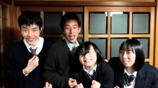 劇団ひととせは2014年12月、滋賀県で結成された高校生劇団です。 高校生...