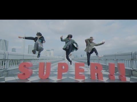 フジファブリック 『SUPER!!』