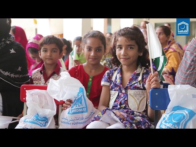 How Alkhidmat Foundation Pakistan fulfills the Obligation of Qurbani Fi Sabil Allah.#qurbani2020