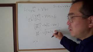 解析力学講義 第6章 ハミルトンヤコビの方程式 3/19