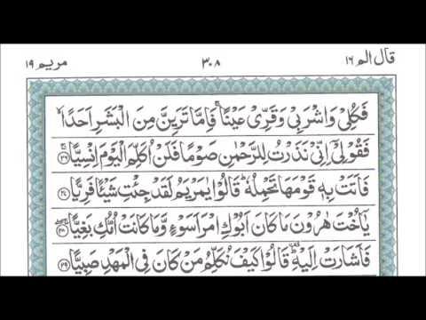Qs 1916 Surah 19 Ayat 16 Qs Maryam Tafsir Alquran