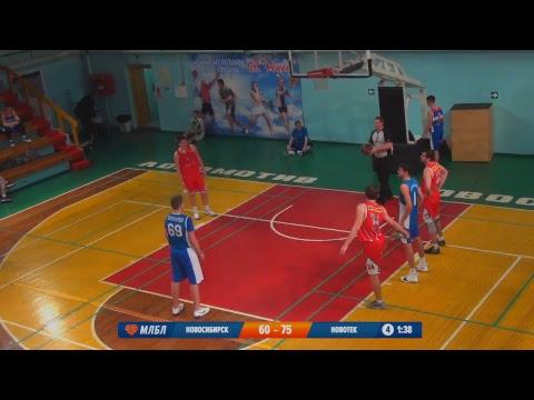 12.01.2019. НБА  БК Новосибирск - Новотек.