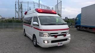 中古トラック トヨタ ハイエース ハイメディック 救急車 メインストレッチャー付 2WD 8人乗り 平成21年式