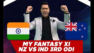 Can you BEAT MY TEAM?   Aakash's FANTASY XI   NZ vs IND 3rd ODI
