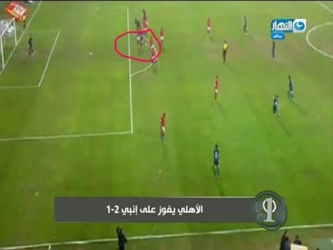 نمبر وان | إبراهيم فايق منفعل جداً و يكشف خطأ هدف لقاء الأهلي و إنبي 😡