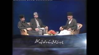 Interview with Chaudhry Muhammad Ali (10)