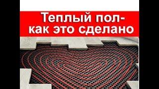 видео Все про водяной теплый пол в квартире: монтаж и схемы
