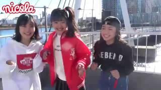 春に注目のスウェットを150㎝台のアスカ・サラ・ヒビキが紹介! 身長カ...