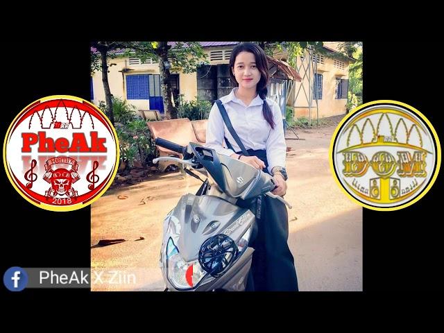 New Remix ?????? 2018 Remix Mrr PheAk Mix Mrr Dom Remix  Dj ??? ?????????? Remix Khmer