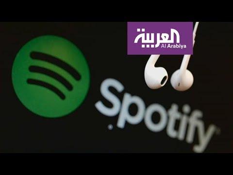 تفاعلكم: أهم مميزات خدمة بث الموسيقى سبوتيفاي Spotify  - 19:54-2018 / 11 / 14