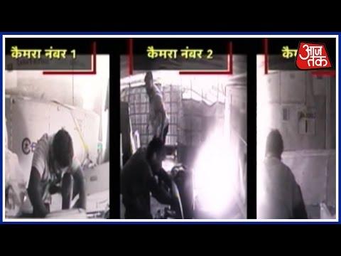 Theft At Delhi