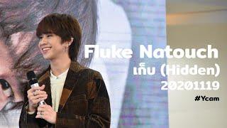 Download 20201119 Fluke Natouch - เก็บ (Hidden) I Ycam