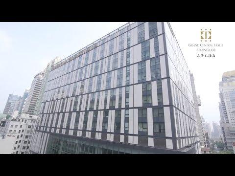 Grand Central Hotel | Shanghai