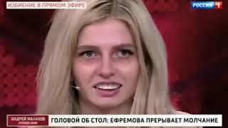 МЕЛЛСТРОЙ НА ПУСТЬ ГОВОРЯТ ПОЛНЫЙ ВЫПУСК 07.11.2020