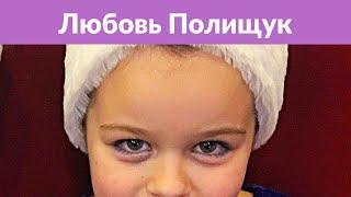 Звезда сериала «Моя прекрасная няня» Борис Смолкин рассказал о последних днях Любови Полищук