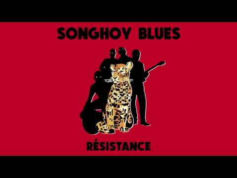 Songhoy Blues - Mali Nord feat. Elf Kid (Official Audio)