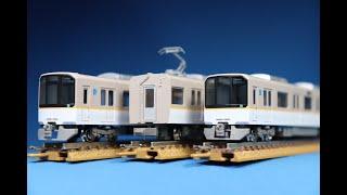 鉄道模型 グリーンマックス 近鉄9820系(行先点灯仕様)開封動画