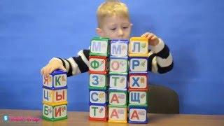 "Обзор кубики ""Азбука"" Юника"