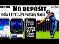 Rooter Fantasy App No Deposit only Withdrawal| Earn Paytm Cash