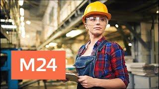 Минтруд пересмотрит перечень запрещенных для женщин профессий - Москва 24