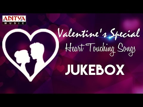 Valentine's Special ♥♥Heart Touching Telugu Songs Jukebox ♥♥