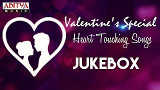 Valentine's special ♥♥heart touching telugu songs jukebox ♥♥